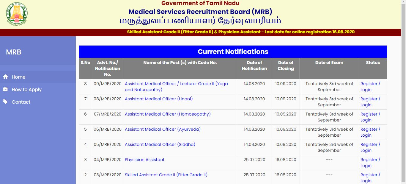 TN MRB Recruitment 2020 OUT - 66 Assistant Medical Officer vacancies