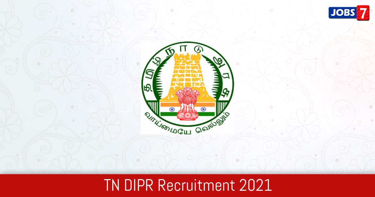 TN DIPR Recruitment 2021:  Jobs in TN DIPR | Apply @ www.tn.gov.in