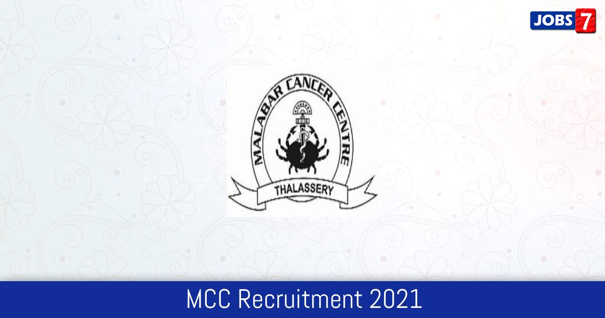 MCC Recruitment 2021:  Jobs in MCC | Apply @ www.mcc.kerala.gov.in