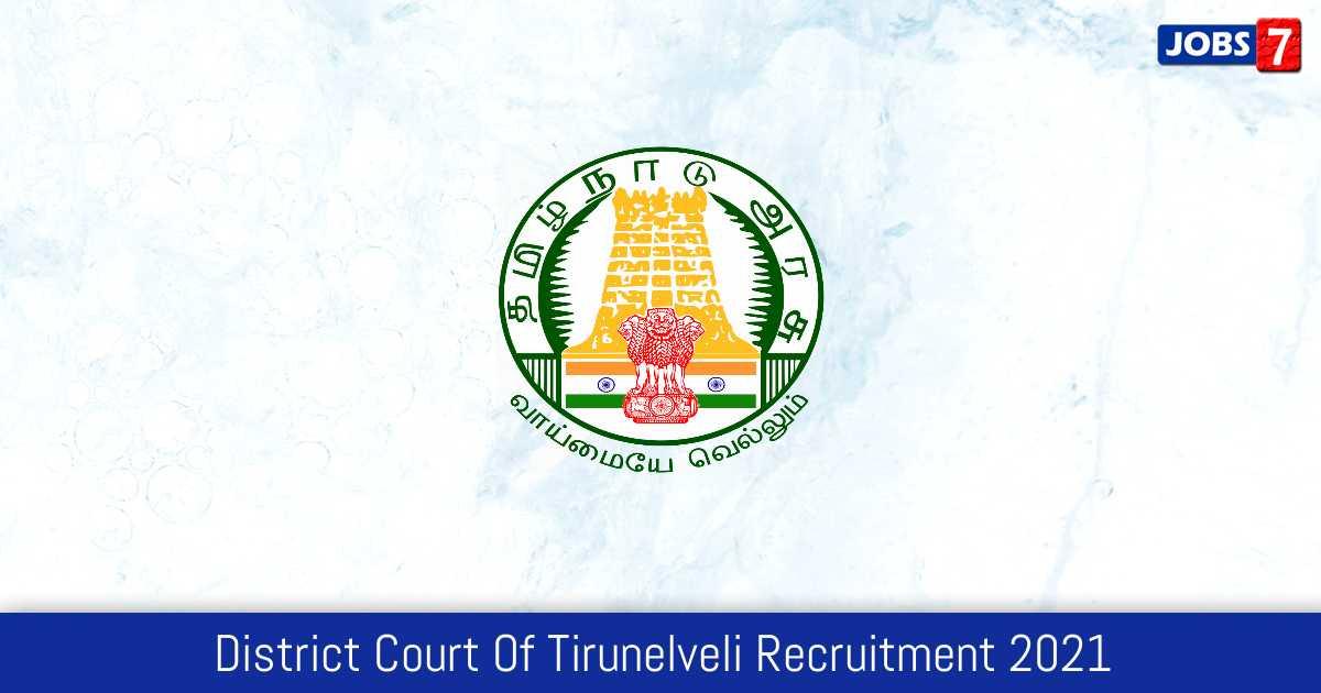 District Court Of Tirunelveli Recruitment 2021:  Jobs in District Court Of Tirunelveli | Apply @ districts.ecourts.gov.in/tirunelveli