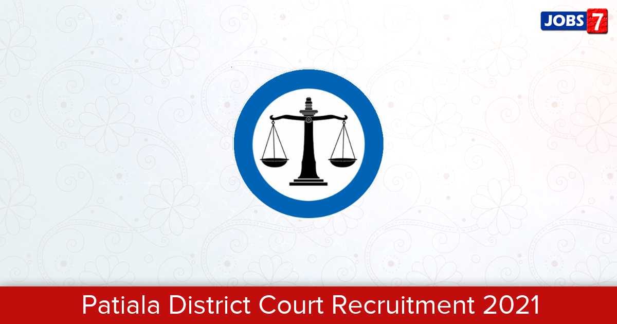 Patiala District Court Recruitment 2021:  Jobs in Patiala District Court   Apply @ districts.ecourts.gov.in