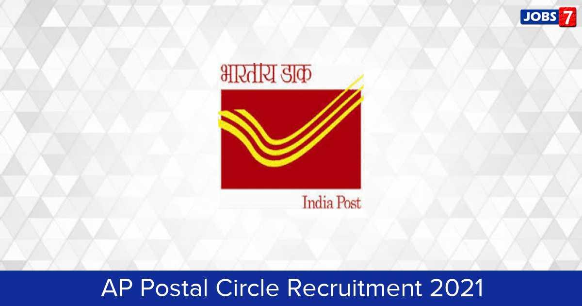 AP Postal Circle Recruitment 2021:  Jobs in AP Postal Circle | Apply @ appost.in