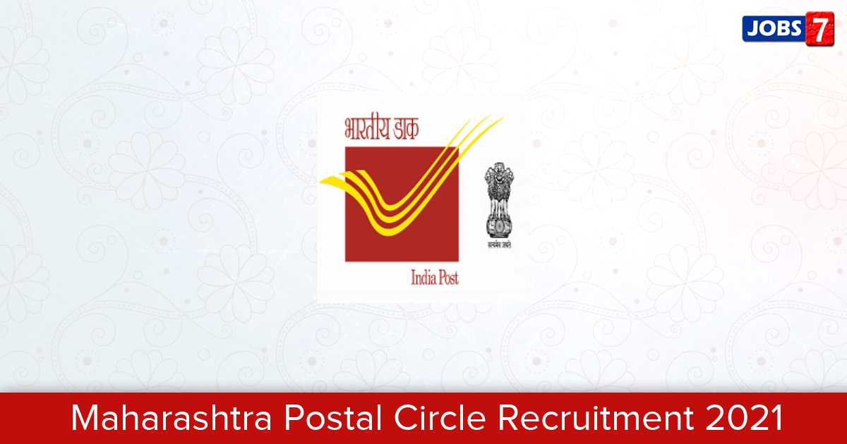 Maharashtra Postal Circle Recruitment 2021: 2428 Jobs in Maharashtra Postal Circle | Apply @ maharashtrapost.gov.in