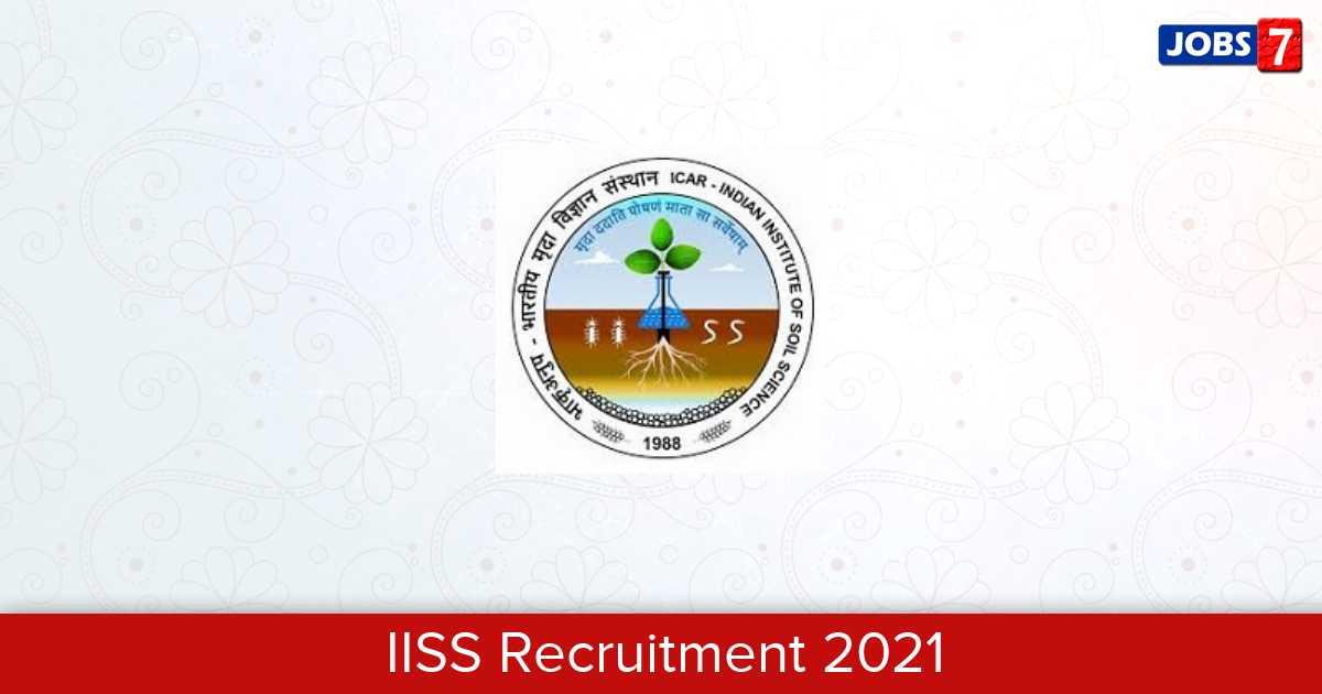IISS Recruitment 2021:  Jobs in IISS   Apply @ www.iiss.nic.in