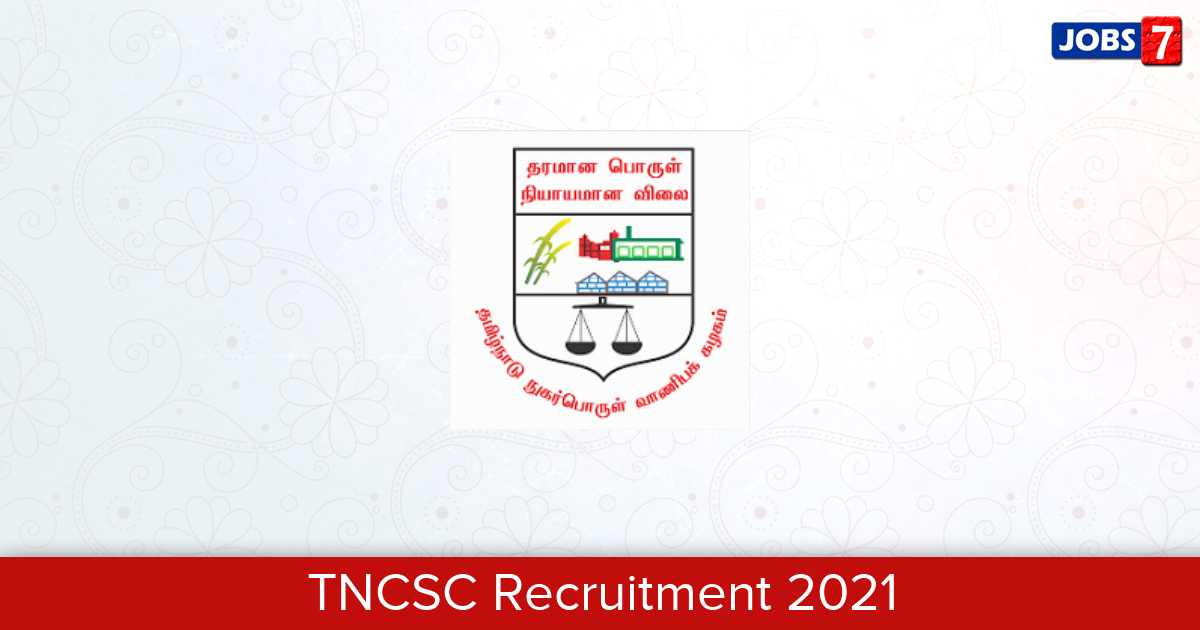 TNCSC Recruitment 2021:  Jobs in TNCSC | Apply @ www.tncsc.tn.gov.in