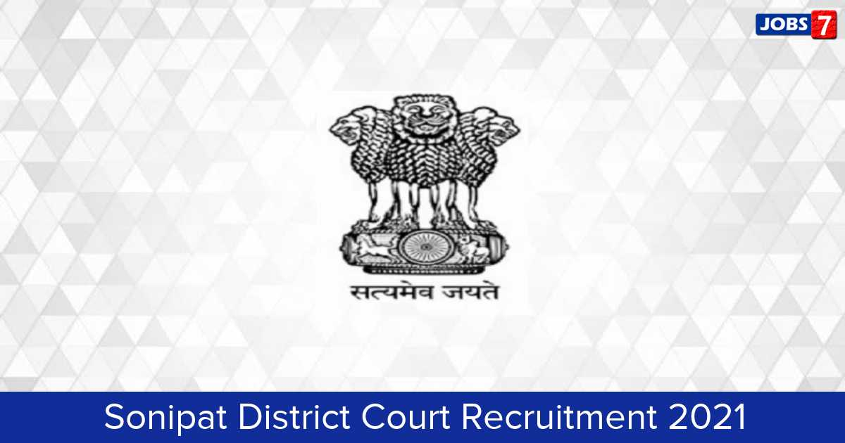 Sonipat District Court Recruitment 2021:  Jobs in Sonipat District Court | Apply @ districts.ecourts.gov.in/sonipat