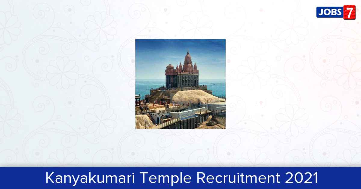 Kanyakumari Temple Recruitment 2021:  Jobs in Kanyakumari Temple | Apply @ kanniyakumari.nic.in