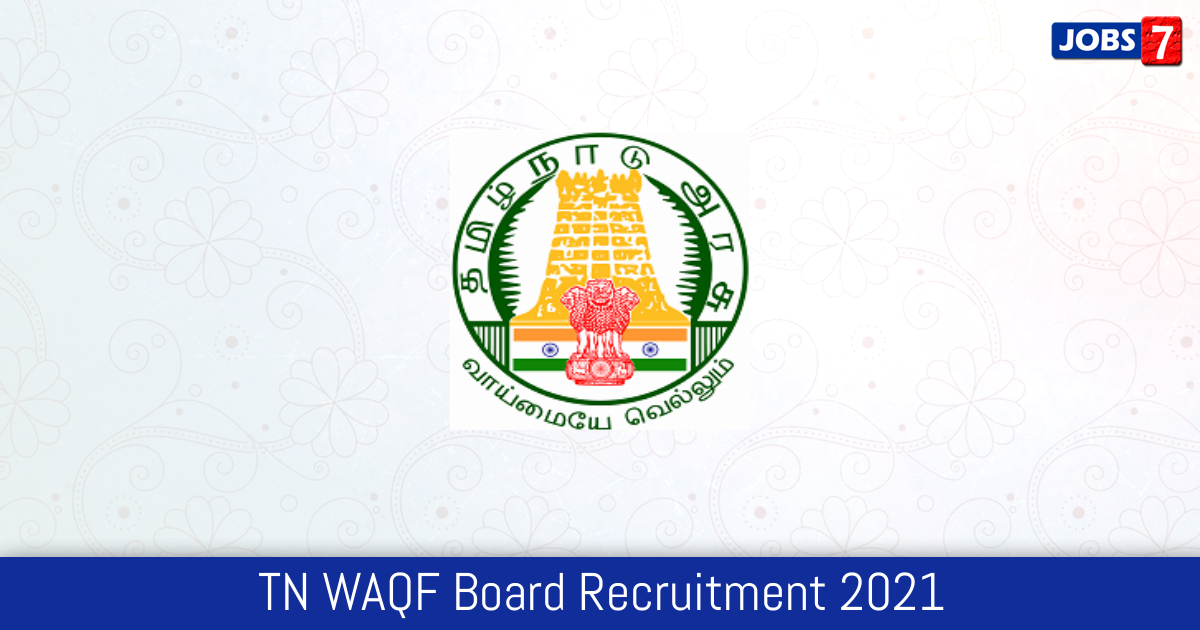TN WAQF Board Recruitment 2021:  Jobs in TN WAQF Board | Apply @ www.bcmbcmw.tn.gov.in