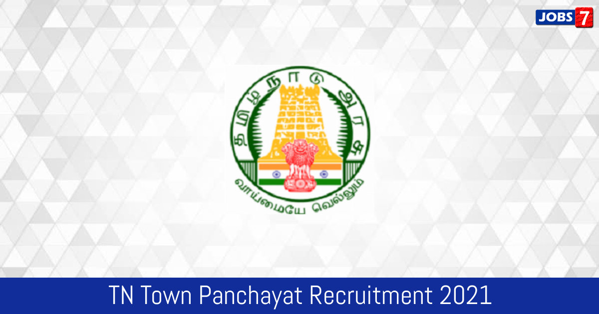 TN Town Panchayat Recruitment 2021:  Jobs in TN Town Panchayat   Apply @ www.tn.gov.in/dtp