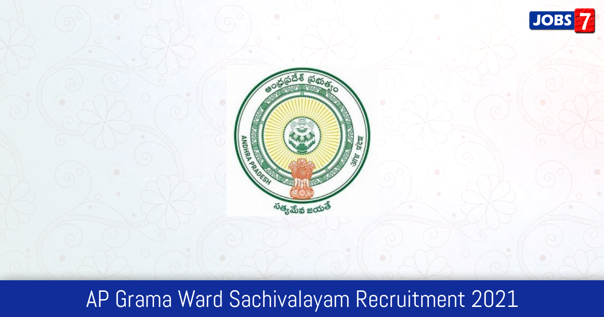 AP Grama Ward Sachivalayam Recruitment 2021:  Jobs in AP Grama Ward Sachivalayam | Apply @ gramasachivalayam.ap.gov.in