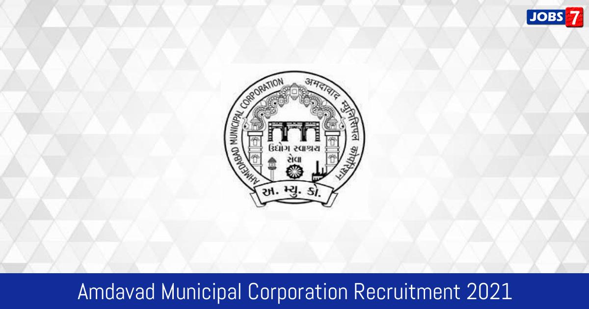 Amdavad Municipal Corporation Recruitment 2021:  Jobs in Amdavad Municipal Corporation | Apply @ ahmedabadcity.gov.in