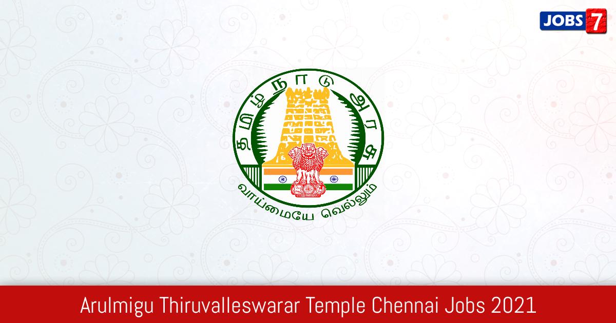 Arulmigu Thiruvalleswarar Temple Chennai Recruitment 2021:  Jobs in Arulmigu Thiruvalleswarar Temple Chennai   Apply @ www.paditiruvalleeswarartemple.tnhrce.in