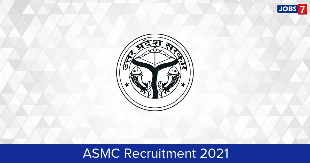 Ghazipur District Recruitment 2021:  Jobs in Ghazipur District | Apply @ ghazipur.nic.in
