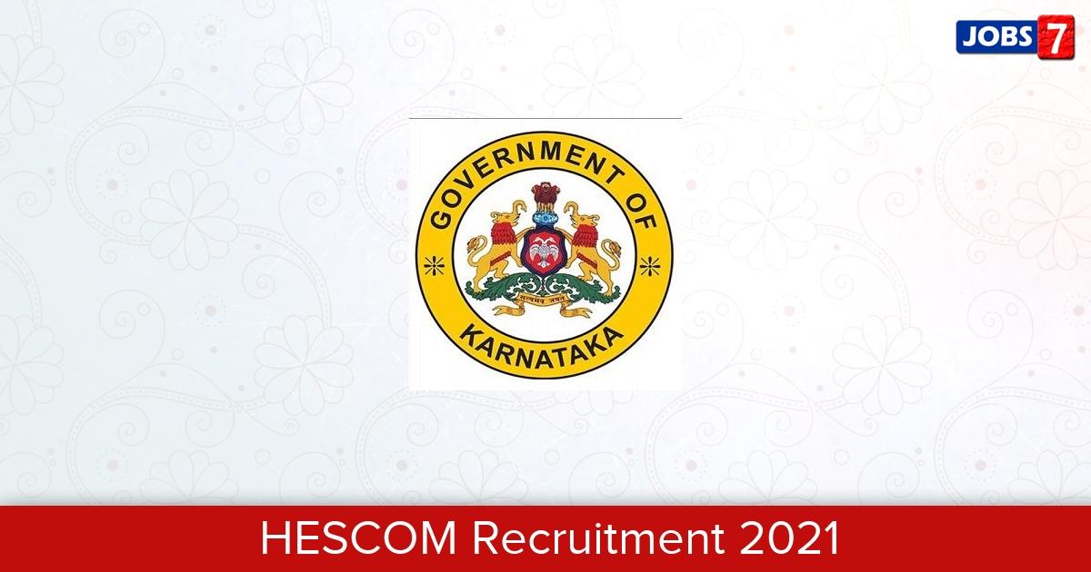 HESCOM Recruitment 2021: 200 Jobs in HESCOM | Apply @ hescom.karnataka.gov.in
