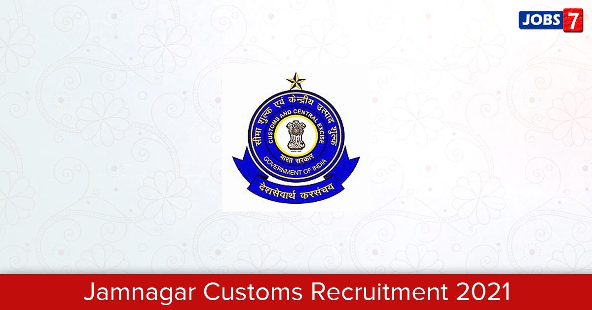 Jamnagar Customs Recruitment 2021:  Jobs in Jamnagar Customs | Apply @ www.jamnagarcustoms.gov.in