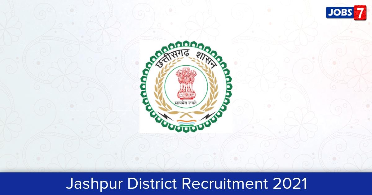 DEO Jashpur Recruitment 2021:  Jobs in DEO Jashpur | Apply @ www.deojashpur.in