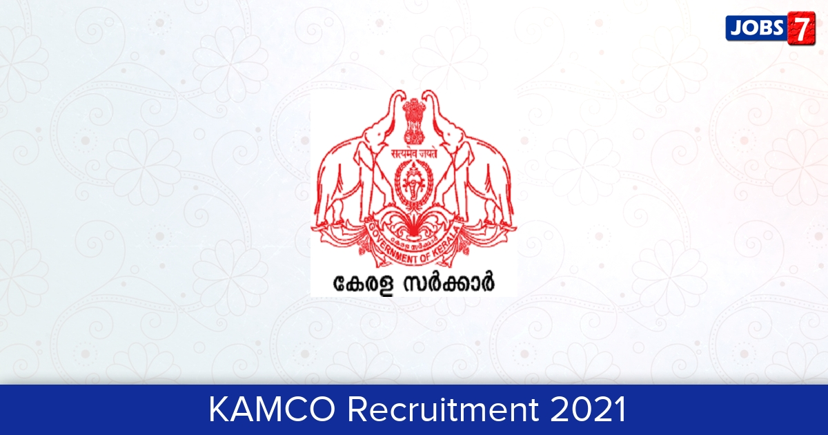KAMCO Recruitment 2021: 83 Jobs in KAMCO | Apply @ www.kamcoindia.com