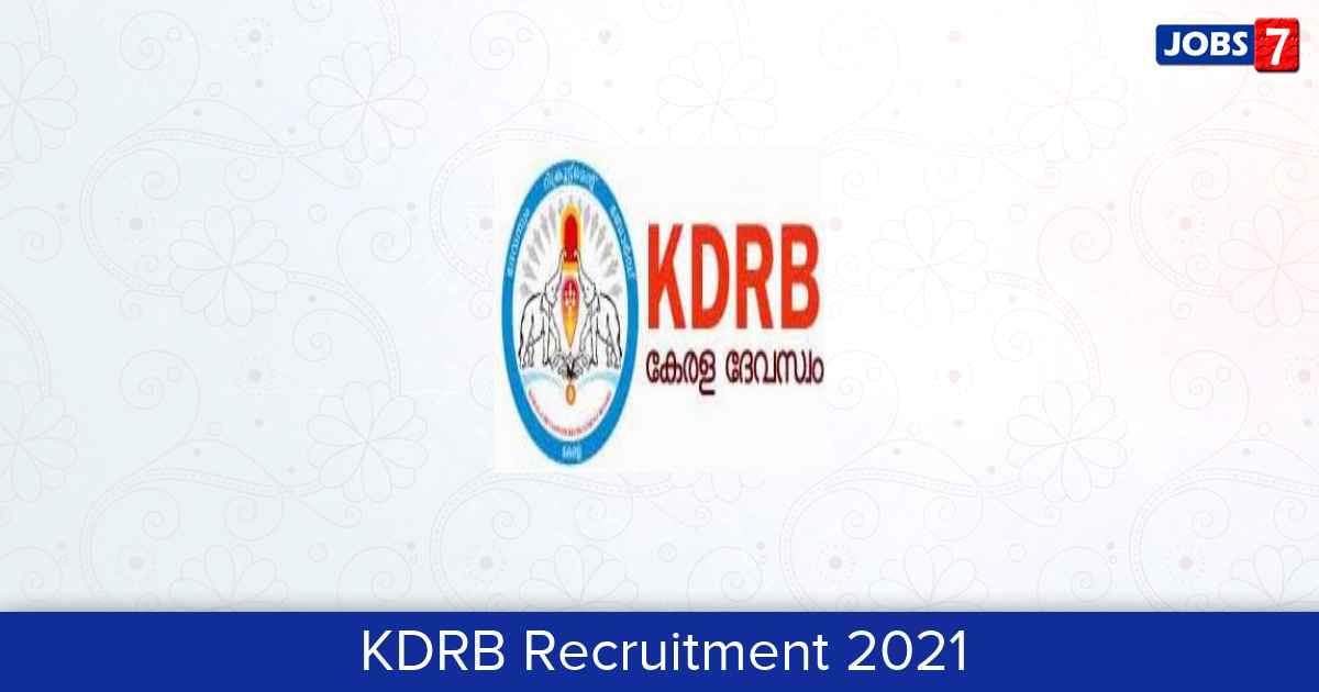 KDRB Recruitment 2021:  Jobs in KDRB | Apply @ kdrb.kerala.gov.in