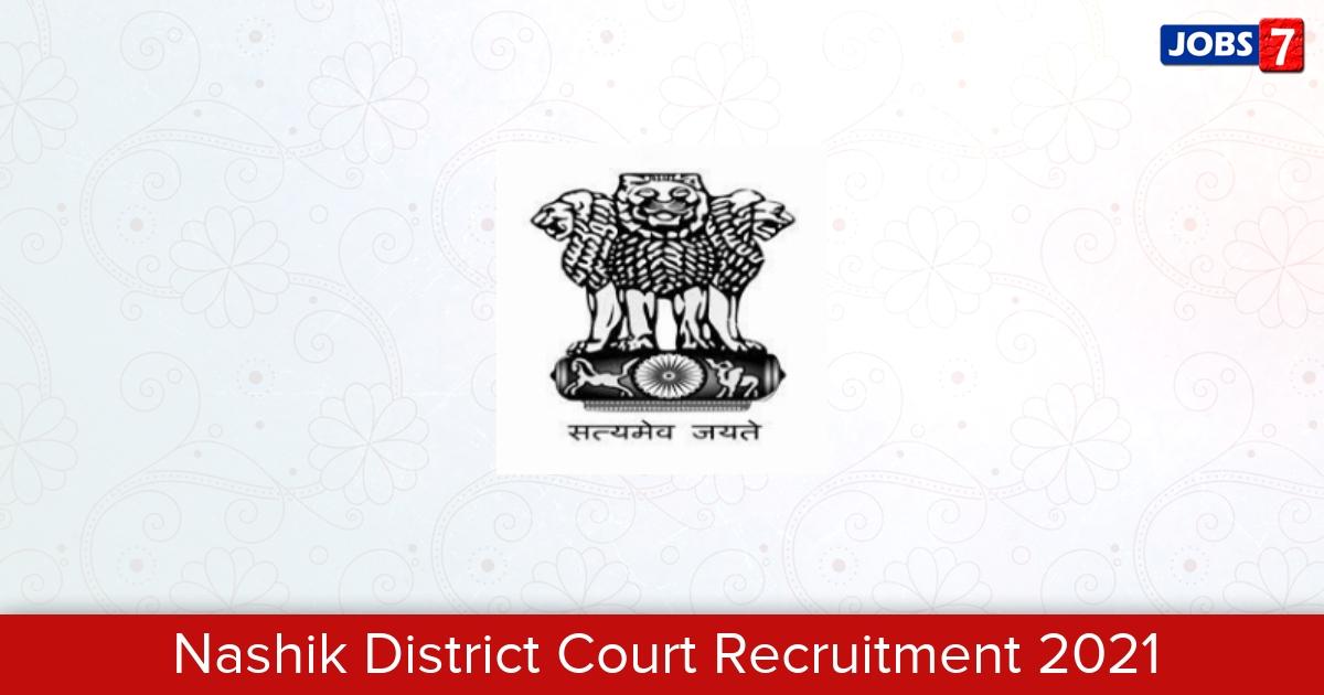 Nashik District Court Recruitment 2021:  Jobs in Nashik District Court   Apply @ districts.ecourts.gov.in/nashik