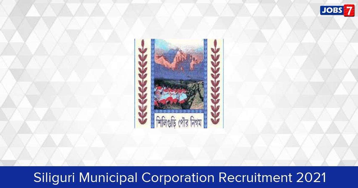 Siliguri Municipal Corporation Recruitment 2021: 40 Jobs in Siliguri Municipal Corporation | Apply @ www.siligurismc.in