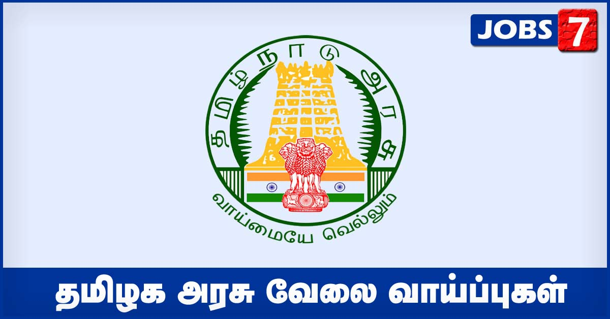 Tamil Nadu Govt Jobs 2020 - 9439 Job Vacancies